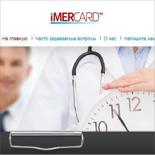 iMer - אתר ואפליקצייה לתיירות רפואית
